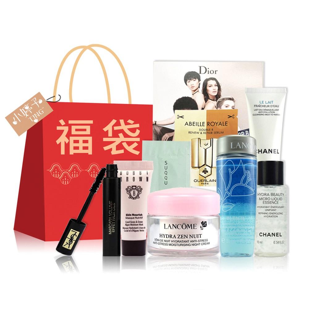 香奈兒,YSL,蘭蔻,GA等 專櫃綜合品牌小樣福袋組(價值600) 小婷子美妝