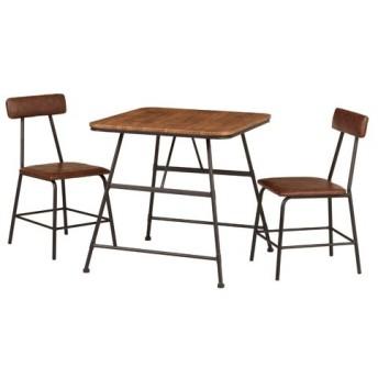 ダイニングセット 3点セット ヴィンテージテイスト テーブルチェアセット 2人用 家庭用 食卓セット 店舗 カフェ 飲食店 北欧 おしゃれ VD-DIS3