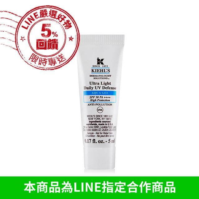 KIEHL'S 契爾氏 集高效清爽零油光UV水凝露 SPF50 PA++++(5ml)