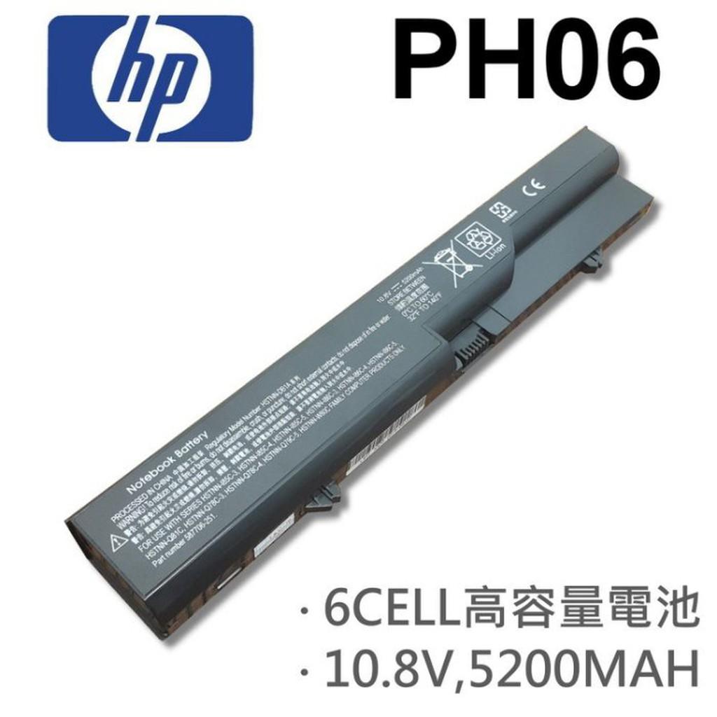 PH06 高品質 電池 HSTNN-I85C HSTNN-I86C HSTNN-IB1A HSTNN-LB1A HP