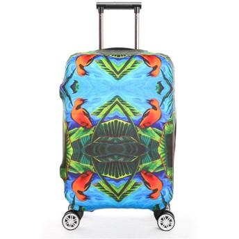 荷物カバー 洗える旅行荷物カバーを簡単に認識アンチスクラッチ手荷物カバーは18から32インチの荷物に適合 人気 おしゃれ (Color : F, Size : XL(29''-32))