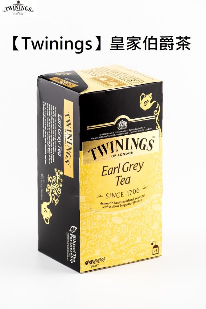 twinings唐寧茶皇家伯爵(2g*25包)