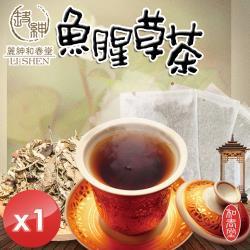 百年老舖和春堂 魚腥草茶-10包/份-1入組