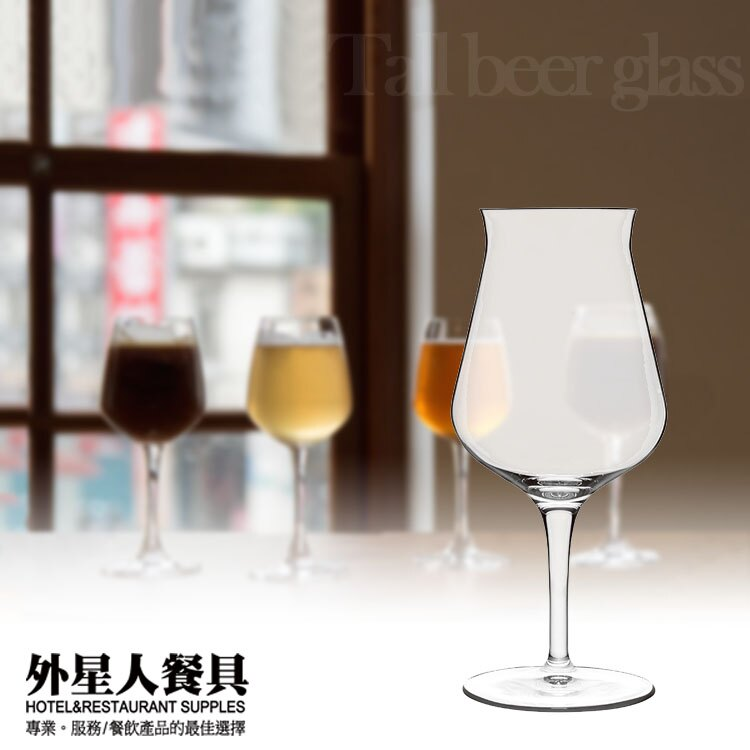 高腳啤酒品飲杯 420ml-6入 水杯 果汁杯 -外星人餐具