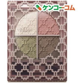 ヴィセ リシェ グロッシーリッチ アイズ N GR-7 ウォームカーキ系 ( 4.5g )/ ヴィセ リシェ