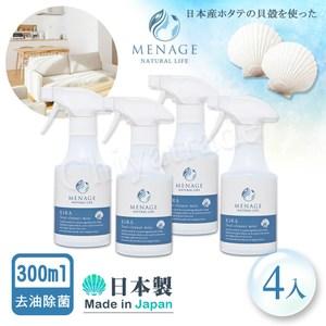 【MENAGE】日本製 北海道扇貝 輝KIRA貝殼粉 居家去油除菌4入