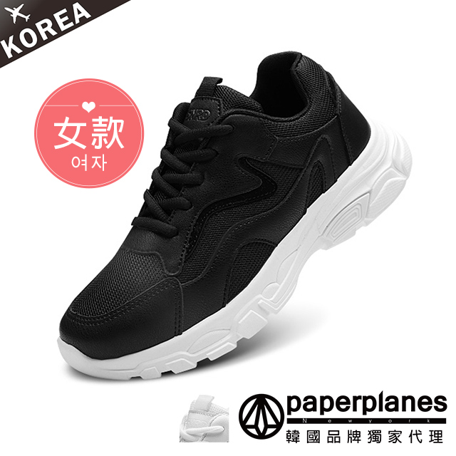 【Paperplanes】韓國空運/版型正常。女款皮革拼接網布運動厚底老爹鞋(7-540/快速到貨)