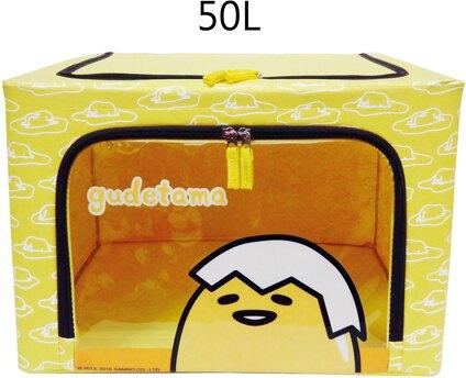 蛋黃哥百納箱50L