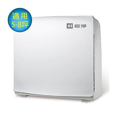 【佳醫】超淨 抗過敏清淨機AIR-05W (適用坪數: 5~8 坪)