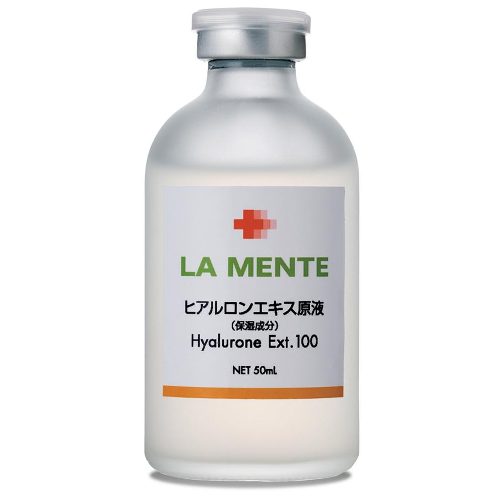 玻尿酸前導原液 50ml 精華液 日本天然物研究所
