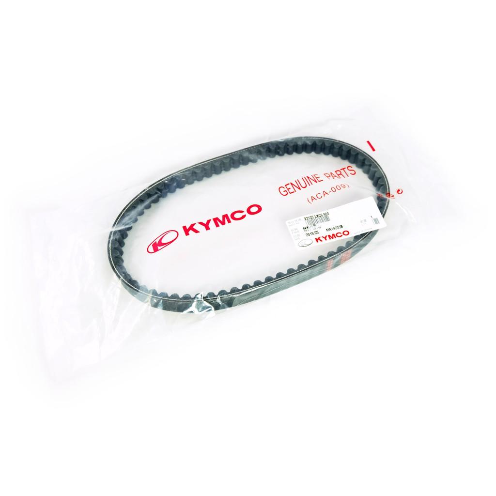 KYMCO 光陽 23100-KHC4-900 得意100 EASY 4U CHERRY100 俏麗100 原廠皮帶