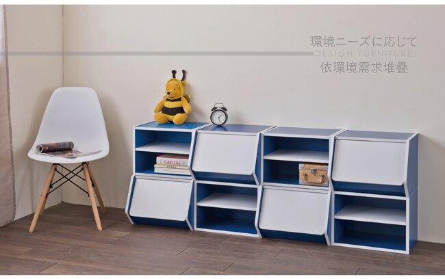 書櫃/二格/收納 TZUMii 艾莉絲二格櫃-藍色