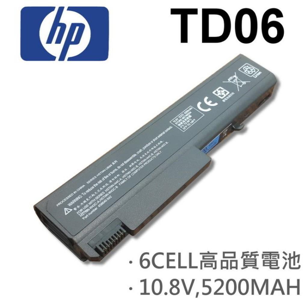 TD06 高品質 電池 KU531AA 458640-542 482962-001 532497-421 HP