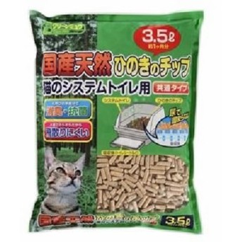 (まとめ)クリーンミュウ 国産天然ひのきのチップ 3.5L(ペット用品)【×8セット】  送料無料