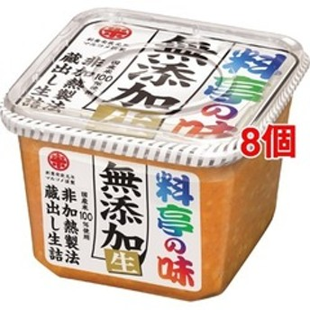 dポイントが貯まる・使える通販| 料亭の味 無添加 (750g*8個セット) 【dショッピング】 味噌 おすすめ価格