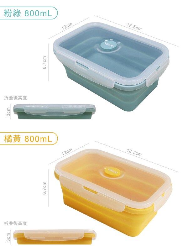 矽膠摺疊保鮮盒800ml-橘黃