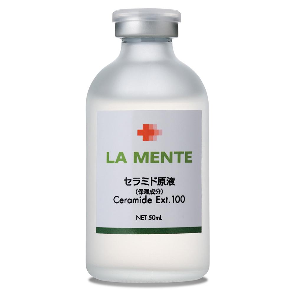 神經醯胺前導原液 50ml 精華液 日本天然物研究所