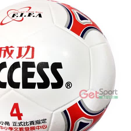 成功牌4號彩色少年足球(國小專用)(教學用球/小學/體育課/足球社)