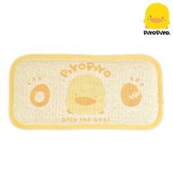 黃色小鴨 Piyo Piyo -嬰幼兒亞草枕頭