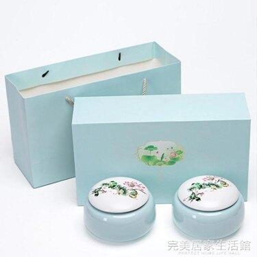 茶葉包裝盒禮盒裝定制空盒中號西湖龍井綠茶通用陶瓷密封罐茶葉罐 完美居家生活館 母親節禮物