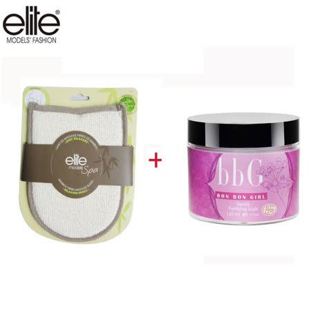 輕鬆購bbG&elite去角質組-bbG海茴香淨透去角質霜+ elite 純棉纖維去角質手套
