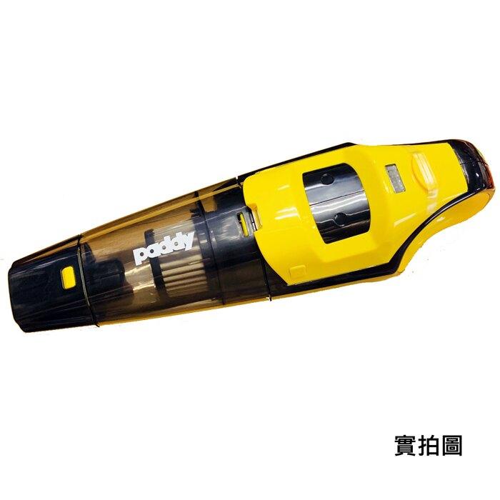 paddy 台菱 PD-VC3 乾濕兩用無線吸塵器 家用/車載 LED照明 贈原廠手提保護袋 小型吸塵器 保固