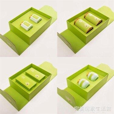 茶葉禮盒裝空盒 高檔白茶綠茶 陶瓷罐龍井春茶通用茶葉罐鐵盒定制 完美居家生活館 聖誕節禮物