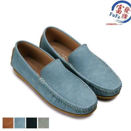 【富發牌 Fufa Shoes Market】成熟精緻男士豆豆鞋 2DA77 藍