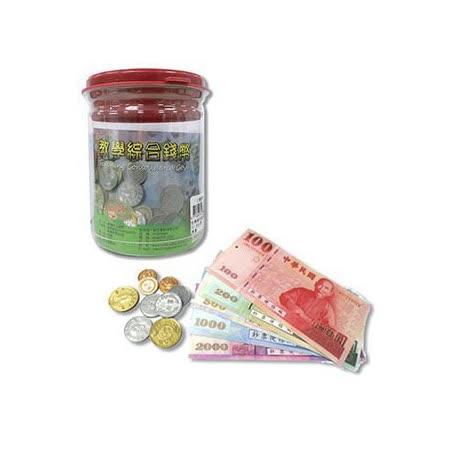 (購物車)《 World - Zebra 》教學綜合錢幣+紙幣
