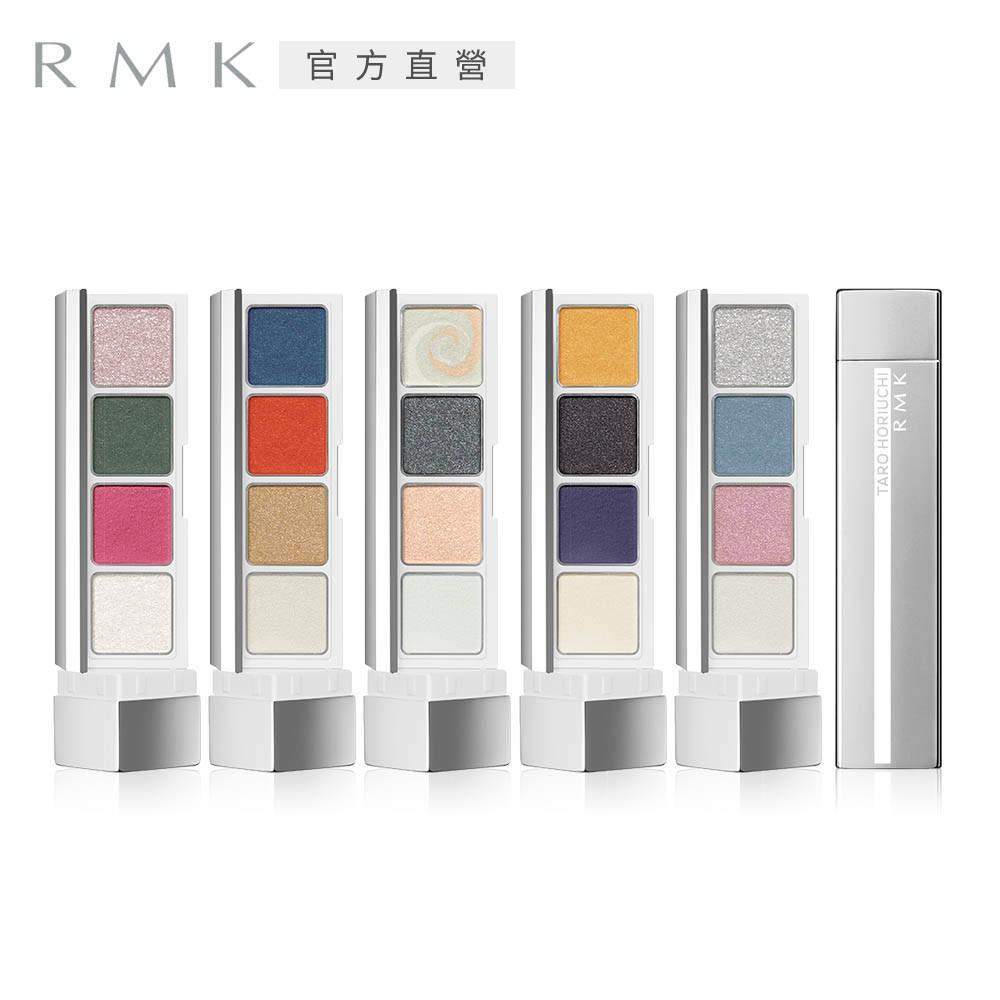 RMK FFFuture眼采盤 2.8g(5色任選)