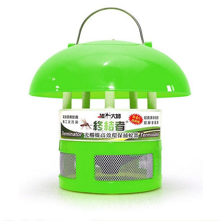 捕蚊大師終結者光觸媒高效環保捕蚊器 第四代改良版 AY-012B 1入