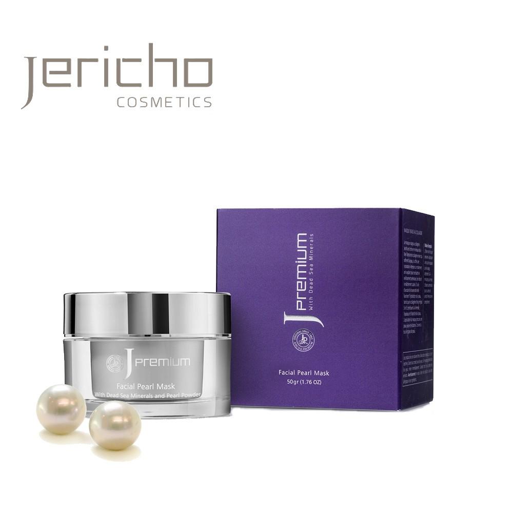 Jericho 白金級全效潤白珍珠面膜50g (免沖洗)