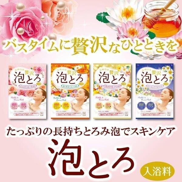 日本製【Cow牛乳石鹼】溫泉物語 奢華泡泡入浴劑30g