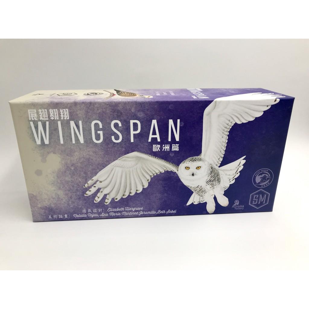 展翅翱翔:歐洲篇擴充 Wingspan 繁體中文版 台北陽光桌遊商城