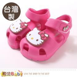 HELLO KITTY 授權正版極輕涼鞋