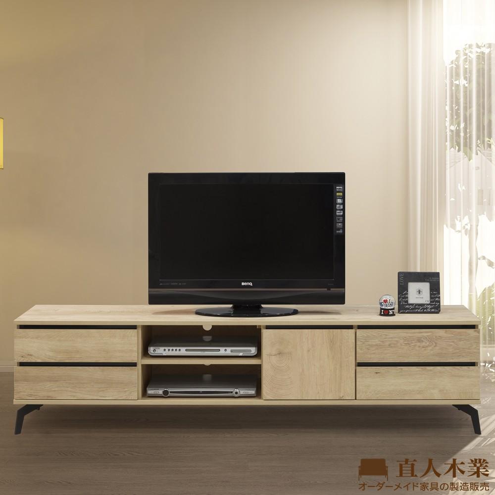 【日本直人木業】KELLY白橡木182CM電視櫃