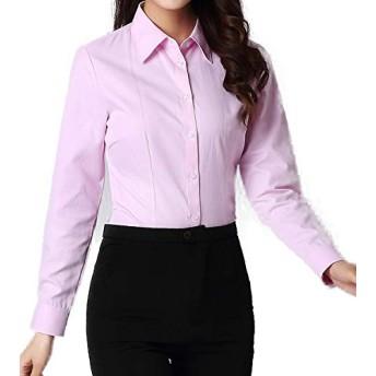 ブラウス An.Shulla カッターシャツ 白 13サイズ(XS~8XL) ワイシャツ スーツ 長袖 ビジネス 制服 (長袖ピンク, XL)