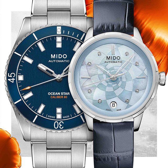 MIDO 美度 花雨 x 海洋之星系列 冷色調機械對錶 M0264301104100+M0432071613100