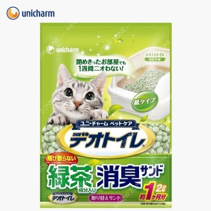 wang日本unicharm消臭抗菌綠茶貓砂2l 紙砂 1包約可用1個月