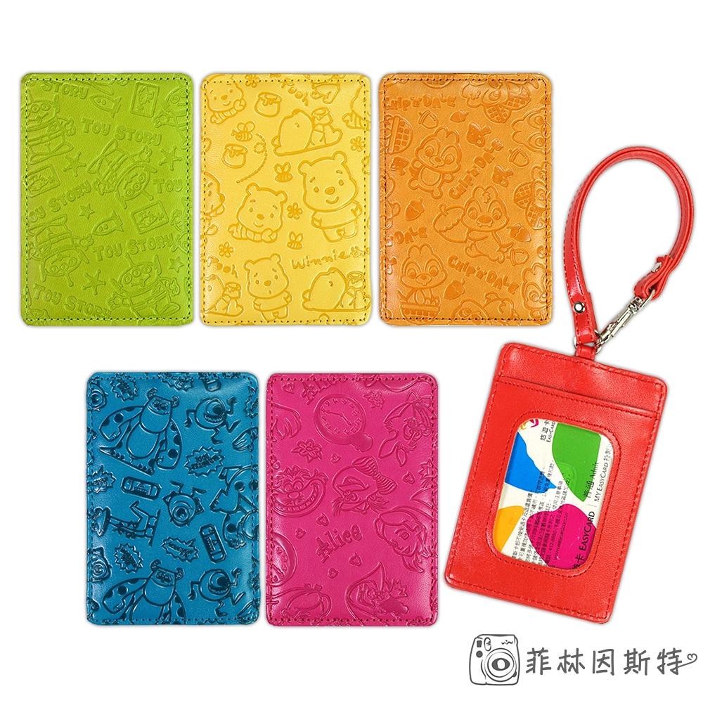 Disney 【 迪士尼系列 皮質 壓紋卡套 】正版授權 行李吊牌 票夾 票卡套 可放悠遊卡 菲林因斯特