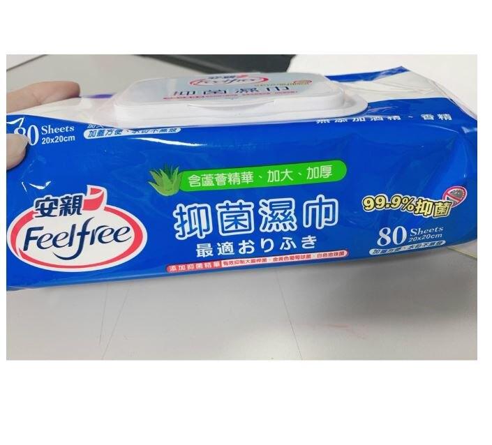 濕紙巾 安親 抗菌濕巾 加大 加厚 加蓋 超大張 一包80抽 超商限10包