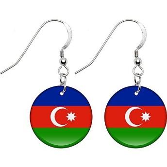 Body Candy Azerbaijan フラッグピアス