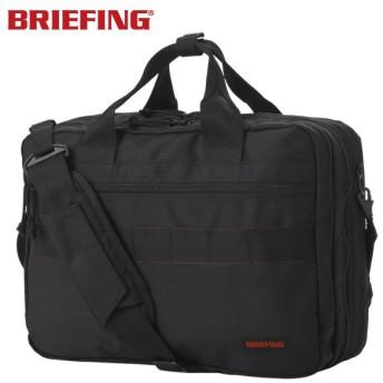 ブリーフィング ビジネスバッグ 3WAY A4 メンズ BRW201Y05 BRIEFING TR-3 S MW | 当社限定 別注モデル ブリーフケース リュック ショルダーバッグ 軽量