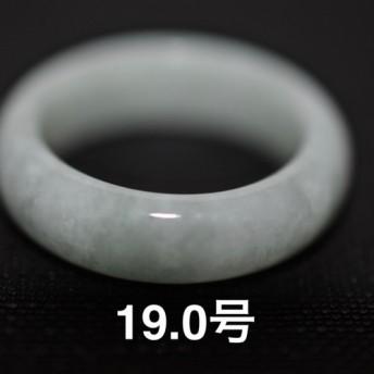 13-66 19.0号 天然 A貨 翡翠 リング レディース メンズリング 硬玉ジェダイト