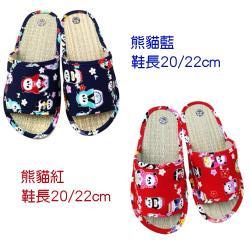 台灣製消臭透氣涼爽藺草室內拖鞋-兒童款-熊貓-藍/紅