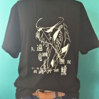 【2枚以上購入で30%OFF】コットンオリジナルTシャツ Bullfighting(闘牛)