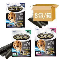 PamDogs 幫狗適 - 寵物用厚型竹炭消臭尿布墊八包/箱-三種尺寸(寵物尿布墊 竹炭尿布墊)