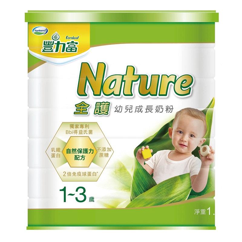 豐力富Nature 1-3歲幼兒成長奶-1500g