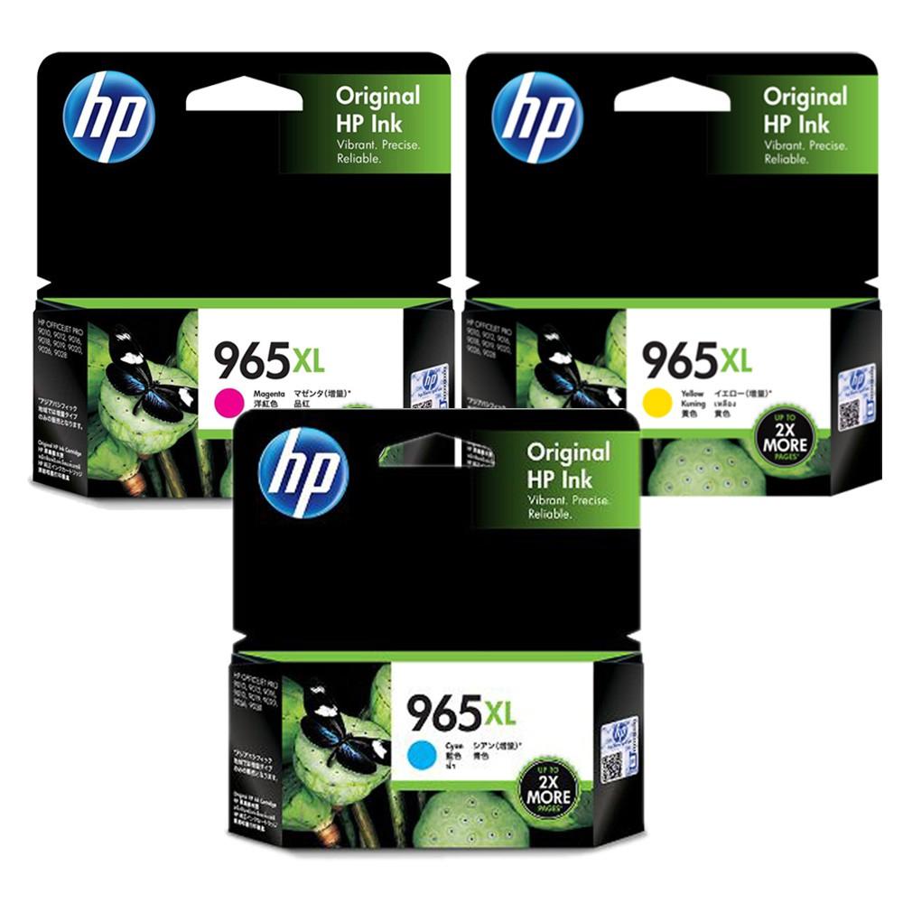 HP 965XL 三彩免運 3JA83AA+3JA82AA+3JA81AA 原廠墨水匣 高容量