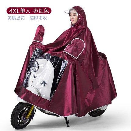 電動車雨衣 摩托電動車雨衣單人雙人男女加大加厚防水電瓶車成人騎行專用雨披『XY866』